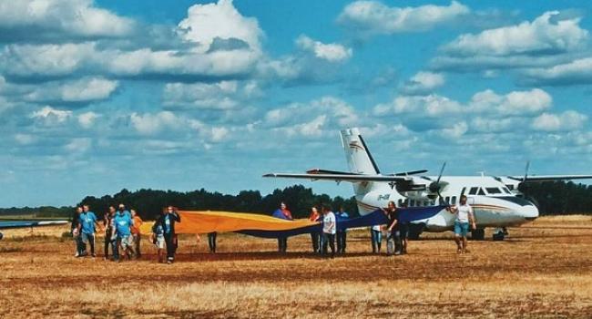 В Днепропетровской области прошел фестиваль парашютистов «Вільне небо 2017».