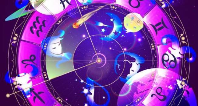 Гороскоп на 13 ноября: возможно, придется пойти на компромисс из необходимости