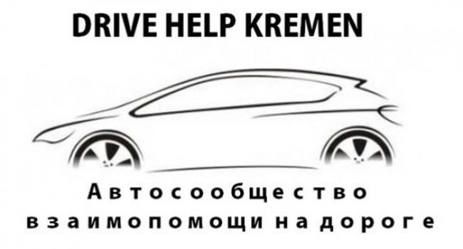 Про кременчугское автомобильное братство рассказали на всю Украину