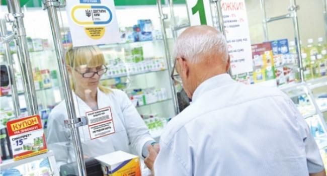 У Кременчуці додалося аптек, де можна дешевше придбати ліки