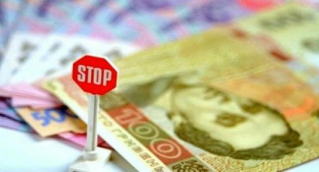 В Кременчуці, незважаючи на запевнення Малецького, таки збирають гроші з батьків школярів