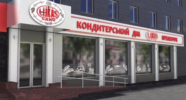 Кременчугская газета первой демонстрирует закулисье «Самого сладкого места» в городе от «Лукаса»