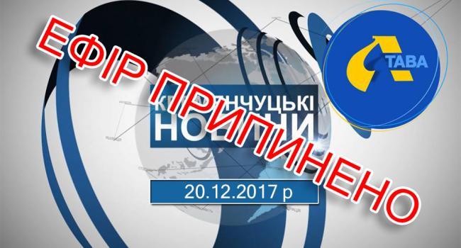 Коммунальные новости Кременчуга от «АгитТВ Малецкого» на «Лтаве» - вне эфира