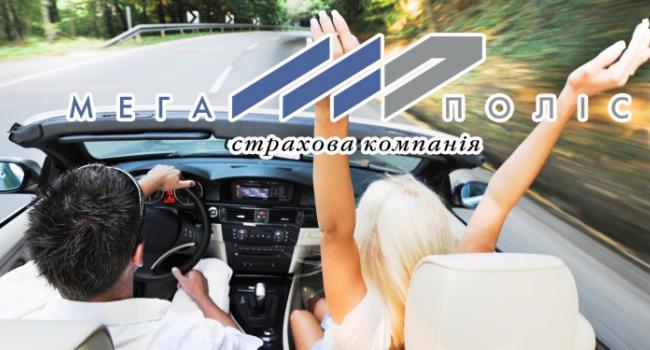 Вы пользовались BlaBlaCar в качестве пассажира? А водителя?