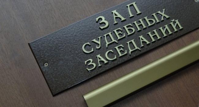 Водитель и доктор Сычев подал на полицию иск в суд, а сам на заседание не явился