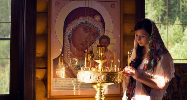 Картинки по запросу одруження в день казанської божої матері