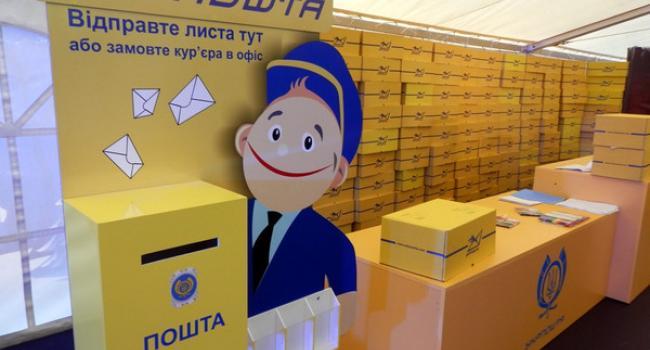 В ноябре «Укрпочта» в Кременчуге установит новую сортировочную станцию, что позволит доставлять почту в Киев и Черкассы за сутки