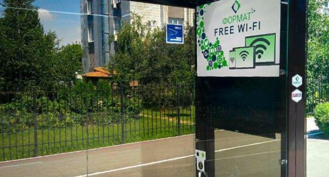 Міськрада готує кременчужанам на зупинках безплатні Wi-Fi, зарядки для смартфонів та платіжні термінали для оплати мобілок і «комуналки»