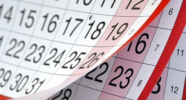 Скільки у кременчужан буде святкових вихідних у 2018 році