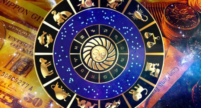 Гороскоп на 15 ноября: день для старта новых дел