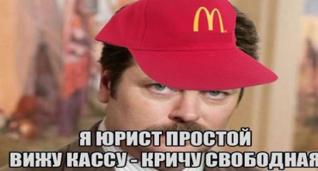 Отакої: мер Кременчука порівняв юридичні послуги із фаст-фудом