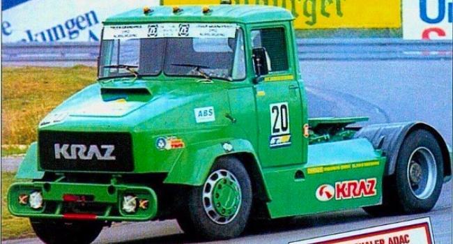 Легендарний – гоночний кременчуцький автомобіль стане учасником авторетрошоу