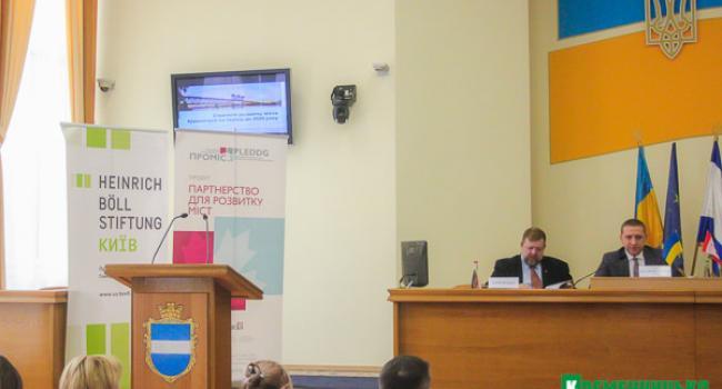 Проекти Стратегії розвитку Кременчука  перевищують річний бюджет міста