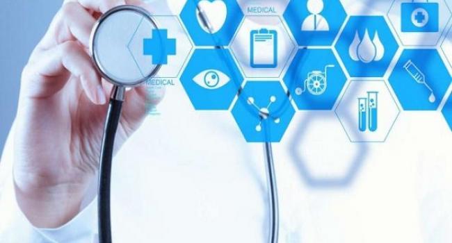 Кременчужани можуть обрати собі сімейного лікаря через Інтернет. Та до лікарні йти таки доведеться
