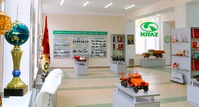 В музее Кременчугского автомобильного завода можно заказать групповую экскурсию