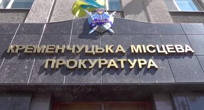 Заступник прокурора Полтавщини сьогодні проводить особистий прийом в Кременчуці