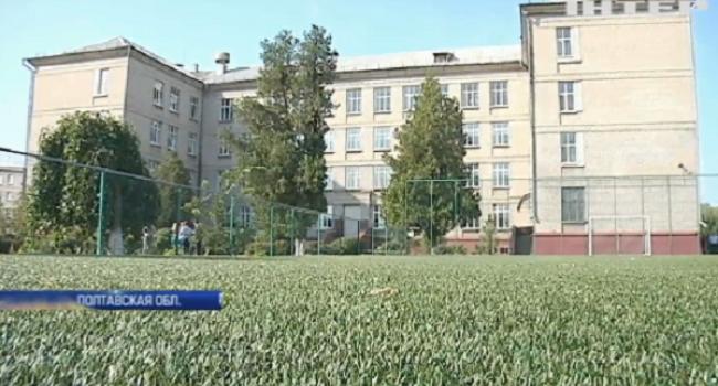 В Кременчуге открылся первый спортивный интернат в области