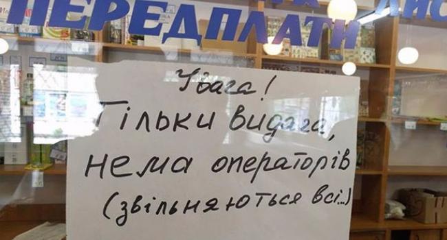 В Кременчугском районе тоска-печаль: почтовые отделения, где-то работают, а где-то уже их нет