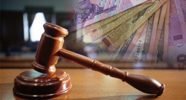 Департамент освіти Кременчука сплатить 640 грн за судовий збір Ірини Андрейко