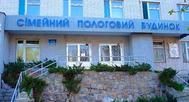 Главврач кременчугского роддома Прокопчук написал заявление об освобождении от должности