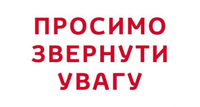 Житловий фонд Кременчука значно потерпає від викрадень кабелів та LED-світильників