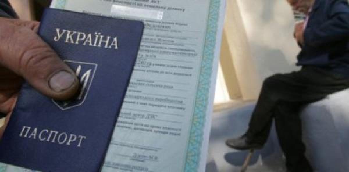 Кременчужане смогут контролировать оформление паспорта и оплаты он-лайн