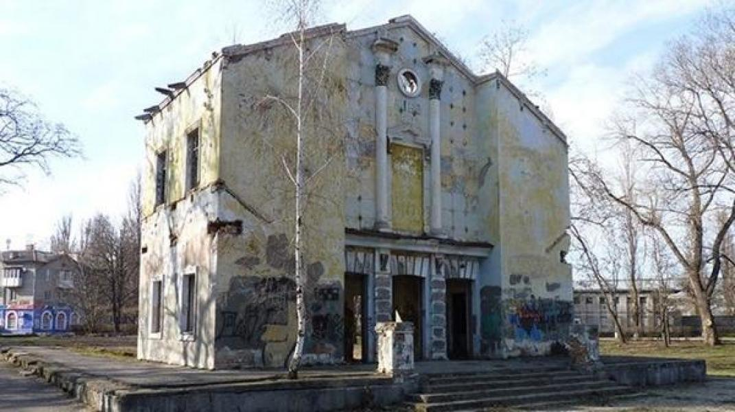 Кинотеатр «Днепр» нашел хозяина и ждет перемен