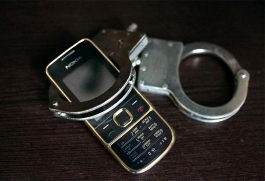 Кременчужане, держите свои мобилки «в руках»