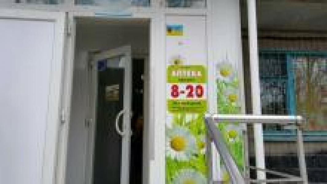 В одной из аптек Кременчуга торговали наркотиками