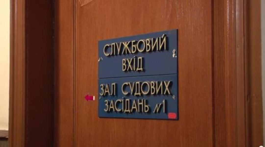 Суд продлил арест директора «Визита» Мельника до 28 января