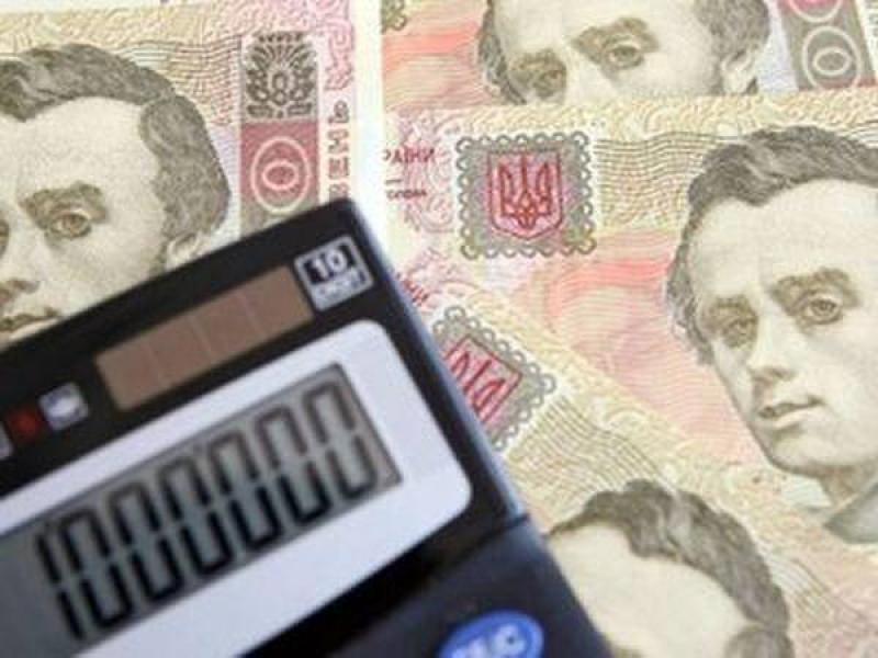 Медведовский, Леошко, Шафорост, Украинец: сколько бюджет потерял на незаконных увольнениях руководителей