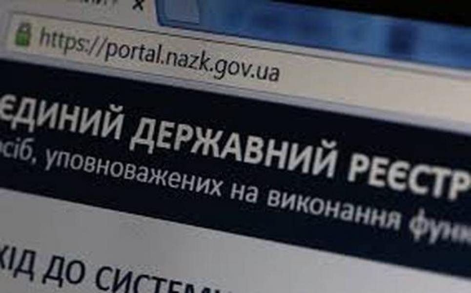 Руководителей школ и вузов обязали подавать е-декларации