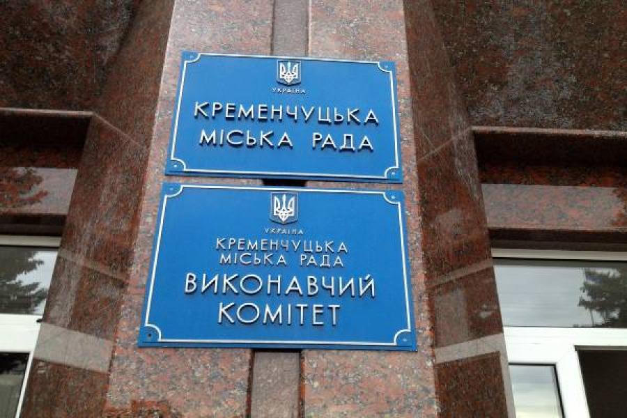 Счета исполкома снова могут заблокировать: теперь из-за долгов Малецкого перед Леошко