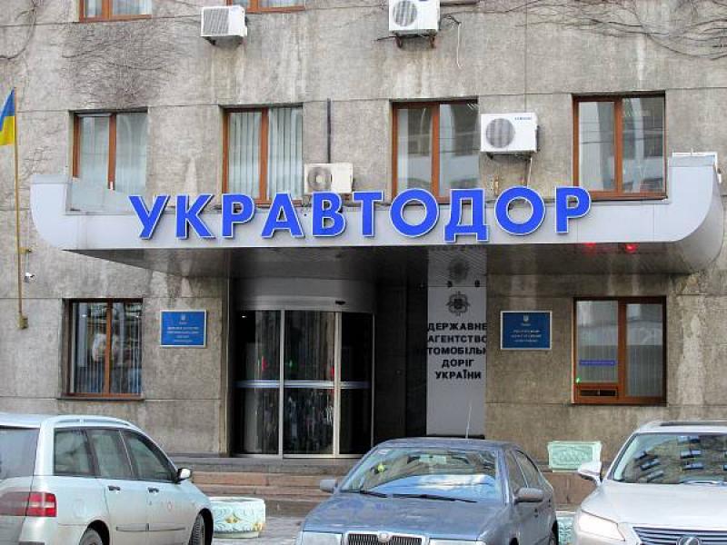 «Укравтодор» не бачить новий міст через Дніпро у Кременчуці