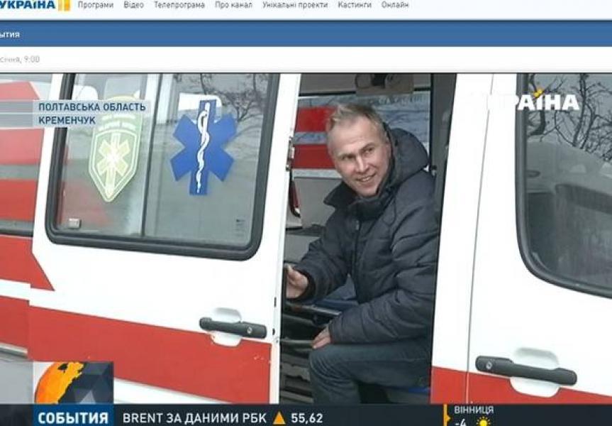 Уникальную станцию переливания крови создал врач из Кременчуга Зауральский
