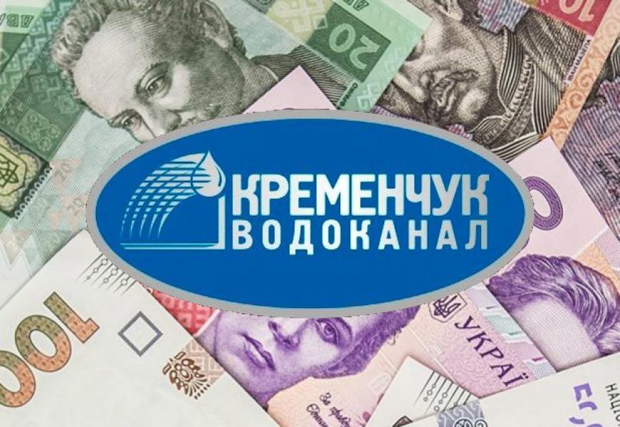 Як кошти «Кременчукводоканалу» «конвертуються» із безготівкового обігу в готівку через рахунки фізичних осіб-підприємців