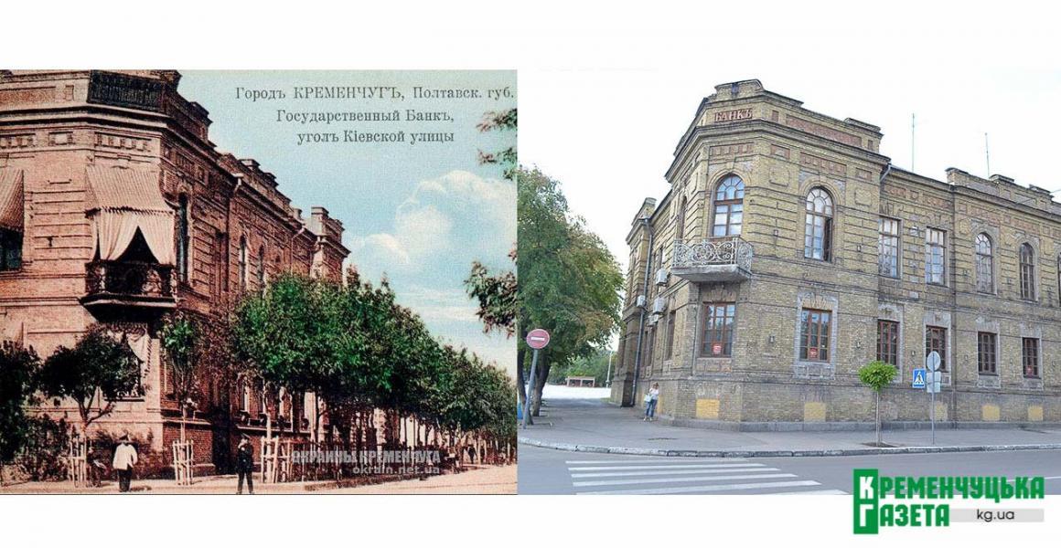 Противоречивая история Дома Государственного банка