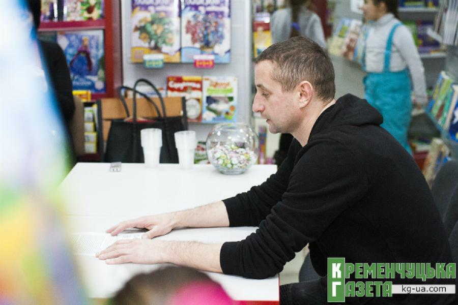 Український письменник і музикант в Кременчуці