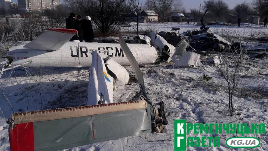 За фактом падіння МІ-8 у Кременчуці відкрито кримінальне провадження: загинули досвідчені пілоти