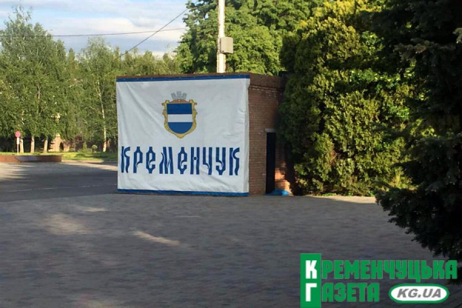 Недострой на центральной аллее Приднепровского парка превращается в туалет