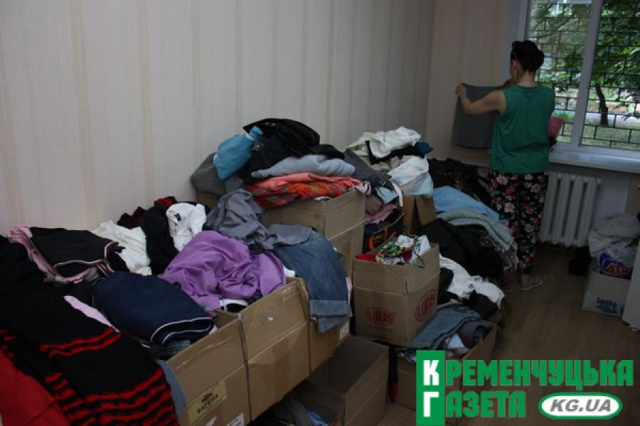 Допомога надається внутрішньо переміщеним особам, що зараз проживаютьу Кременчуці.