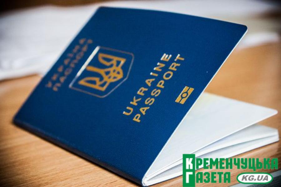 На Полтавщині фіксують збільшення попиту на біометричні паспорти