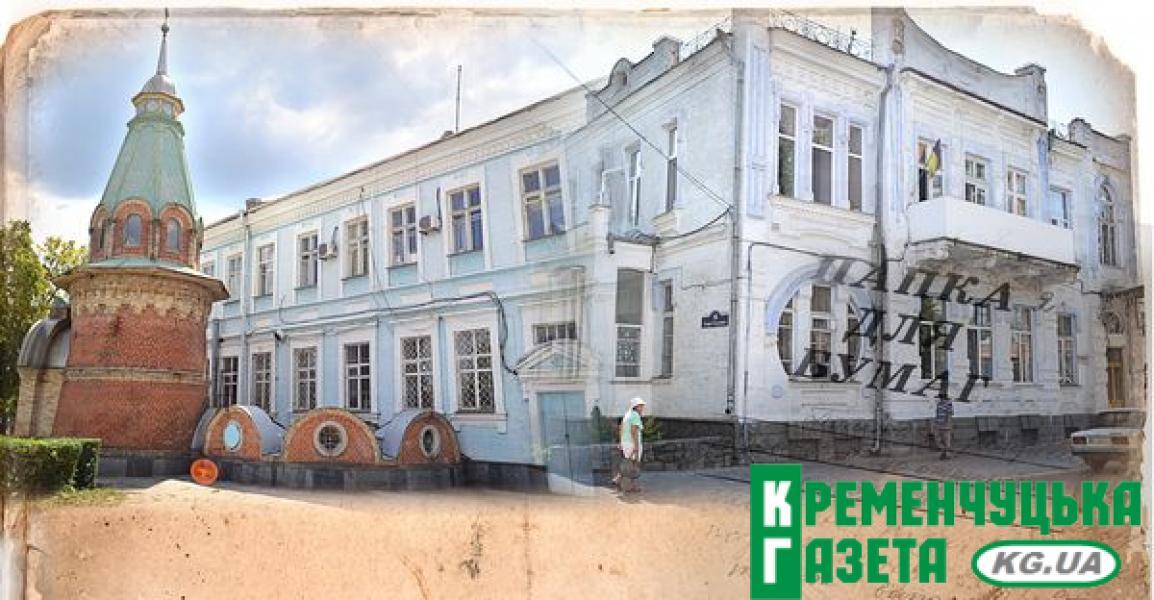 История Кременчуга: «расстрельное дело» дома №10 на улице Сердюка